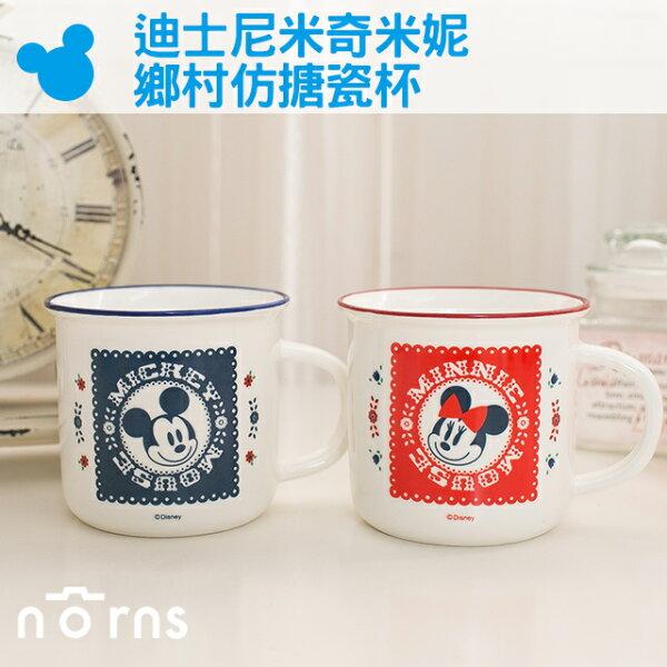 NORNS【迪士尼米奇米妮鄉村仿搪瓷杯】馬克杯 餐具 禮物 茶杯 杯子 米老鼠 正版