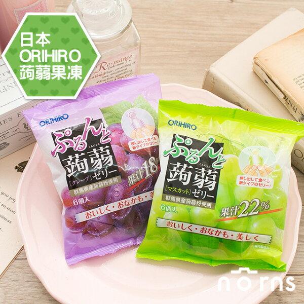 NORNS【日本ORIHIRO蒟蒻果凍 6入】擠壓式 紫葡萄 零食 日本人氣 代購水果 水蜜桃 荔枝鳳梨