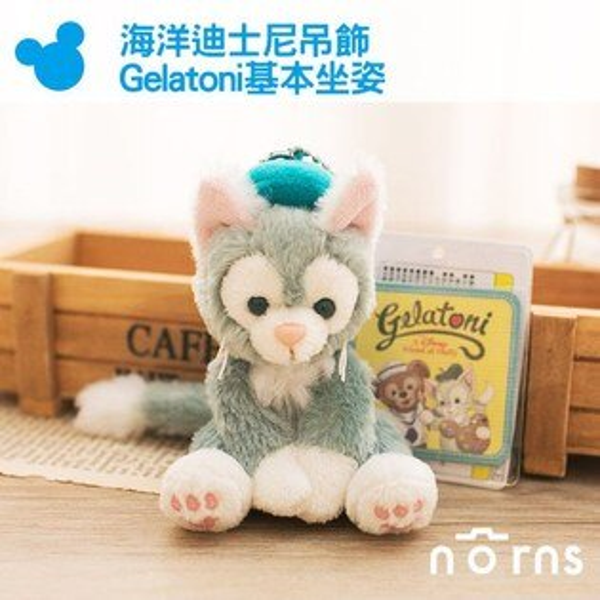NORNS 【東京海洋迪士尼吊飾Gelatoni 基本坐姿】日本帶回 disney 畫家貓 達菲熊好友 Duffy