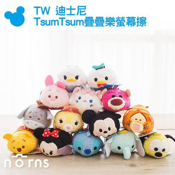 NORNS 【TW正版迪士尼Tsum Tsum 疊疊樂螢幕擦】DISNEY 玩偶 吊飾 手機 沙包娃娃
