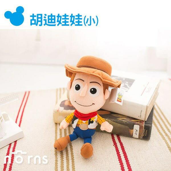 NORNS 【胡迪娃娃小型 7吋】 玩具總動員布偶 玩偶 Woody 迪士尼 Disney