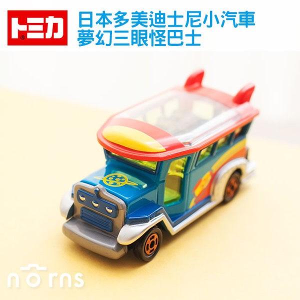 NORNS 【夢幻三眼怪巴士】日本TOMICA多美迪士尼小汽車 玩具總動員 Disney