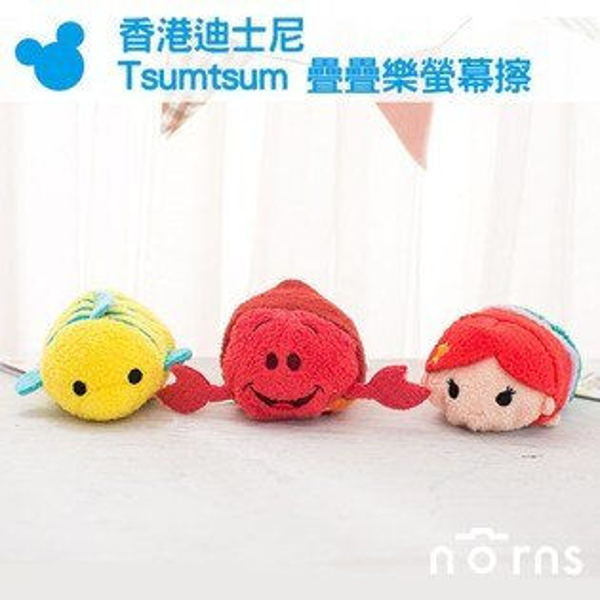 NORNS 【香港迪士尼tsum tsum疊疊樂螢幕擦】小美人魚 小比目魚 紅蟹