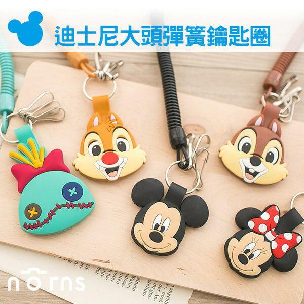 NORNS 【迪士尼大頭彈簧鑰匙圈】迪士尼 米奇 米妮 奇奇蒂蒂 醜娃娃 鑰匙圈 吊飾