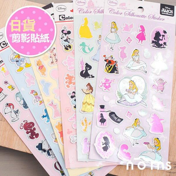 NORNS 【日貨color silhouette剪影貼紙】迪士尼公主 米老鼠 小熊維尼 愛麗絲