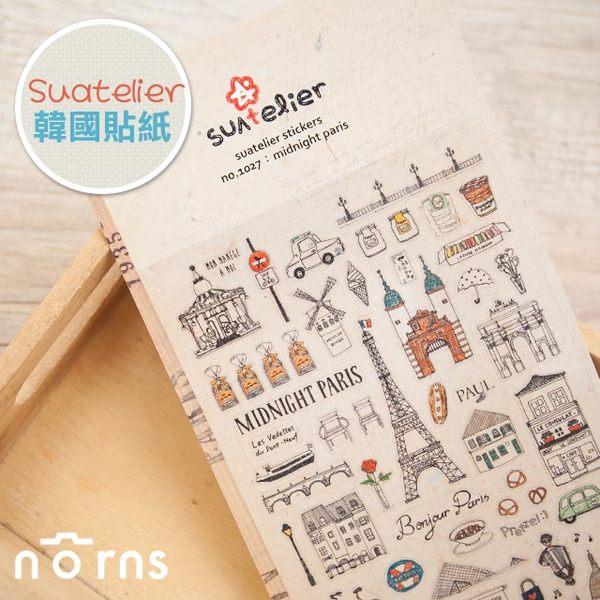 NORNS 【韓國 suatelier 貼紙 Midnight Paris】午夜巴黎 手帳 行事曆 拍立得照片 裝飾貼紙