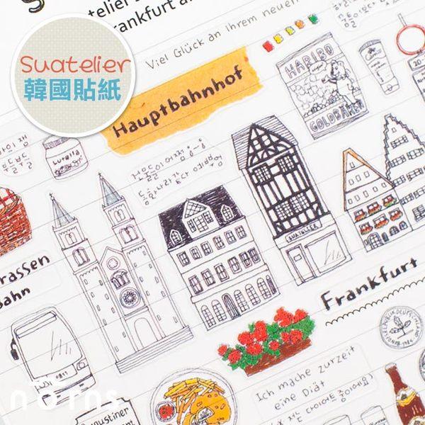 NORNS 【韓國 suatelier 貼紙 Frankfurt am main】 德國法蘭克福 手帳 行事曆 裝飾貼紙