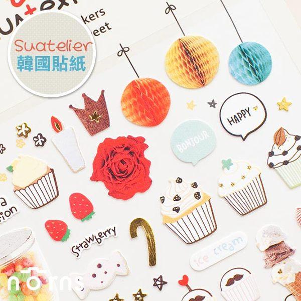 NORNS 【韓國 suatelier 貼紙 Sweet】派對 手帳 行事曆 拍立得照片 裝飾貼紙