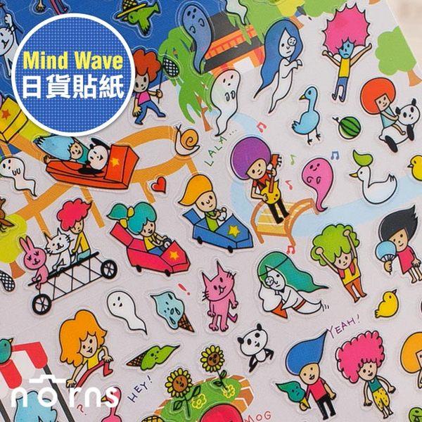 NORNS 【日貨mind wave貼紙 Summer遊樂園有鬼】手帳 卡片 行事曆 拍立得照片 裝飾