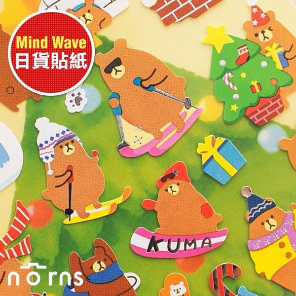 NORNS 【日貨mind wave貼紙 Winter北極棕熊/黃綠】聖誕節 耶誕節 行事曆 拍立得照片 裝飾