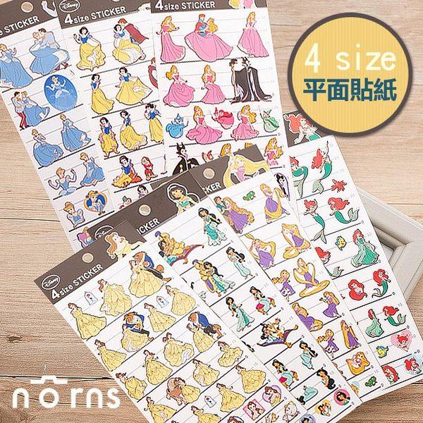 NORNS 日貨【4size貼紙-公主系列】小美人魚 白雪公主 灰姑娘 長髮公主 睡美人 裝飾貼紙