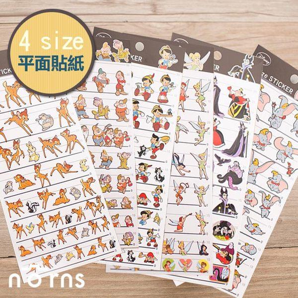 NORNS 日貨【4size貼紙-經典童話系列】奇妙仙子 小飛象 小木偶 斑比 裝飾貼紙 行事曆