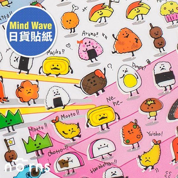 NORNS 【日貨mind wave貼紙 握壽司】日本 玉子燒 飯糰 炸蝦 拍立得照片 邊框貼 裝飾