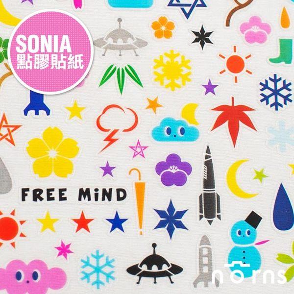 NORNS 【韓國Sonia (Space note)】太空 宇宙 天氣 手帳 行事曆 拍立得照片 裝飾貼紙