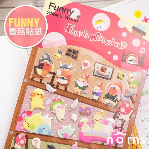 NORNS  韓國【Funny 香菇立體貼紙】行事曆 手帳 卡片 拍立得 照片 裝飾貼紙