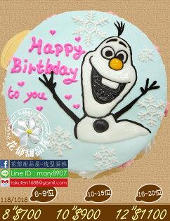 冰雪奇緣平面造型雪寶蛋糕-8吋-花郁甜品屋1018