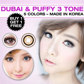 Promo Kecantikan dan Kosmetik Rakuten - buy 1 get 1 free - softlens dubai & puffy from korea