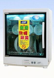 【友情牌】三層紫外線烘碗機 PF-631