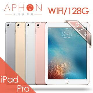 【Aphon生活美學館】Apple iPad Pro Wi-Fi 128GB 9.7吋 平板電腦-送背蓋+保貼+平板立架+耳機