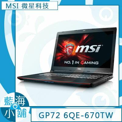 MSI 微星 GP72 6QE^(Leopard Pro^)~670TW 17吋電競筆電^