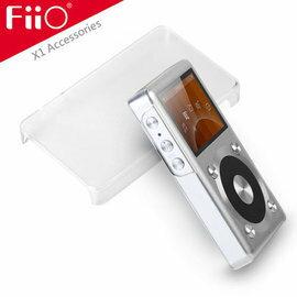 志達電子 C02 【FiiO X1專屬配件-C02 X1透明保護殼】保護背蓋