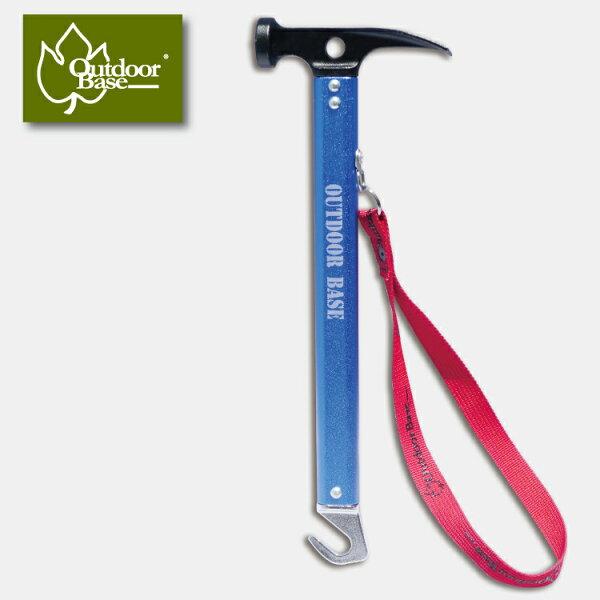 【Outdoorbase】諾曼地營槌.小鋤頭+鐵鎚+拔釘鉤(非鹿牌) 25964 營錘 營槌 露營 登山