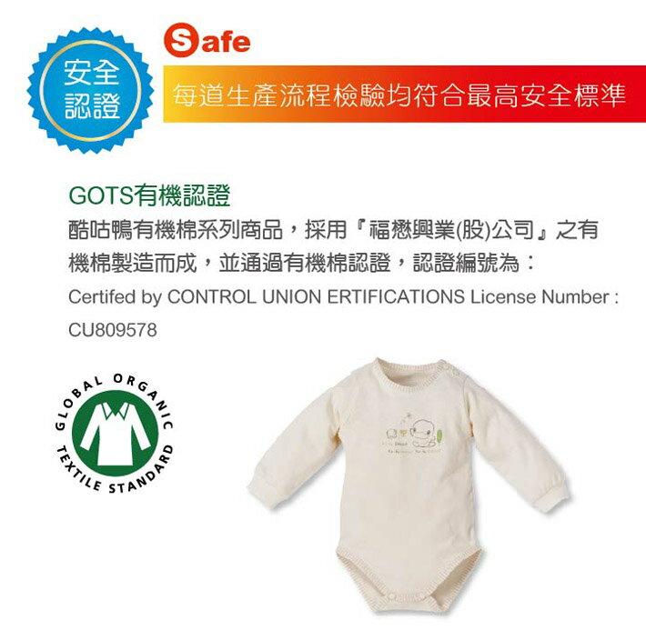 『121婦嬰用品館』KUKU 春夏有機棉連身衣 9