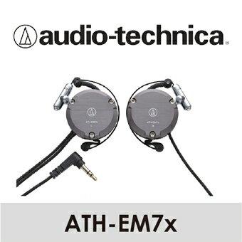【 Audio-Technica 鐵三角 】耳掛式耳機 ATH-EM7x