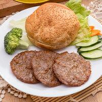 中秋節月餅到漢堡肉餅 冷凍(1000g/包,20片)【AEA10】品勝小廚師