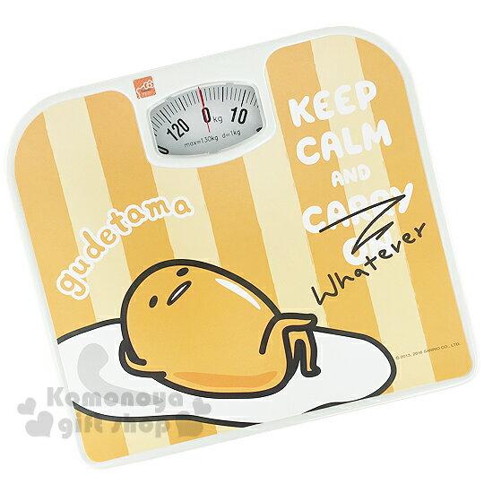 〔小禮堂〕蛋黃哥 體重計~黃橘.條紋.躺姿翹腳~輕鬆維持身材 ~  好康折扣