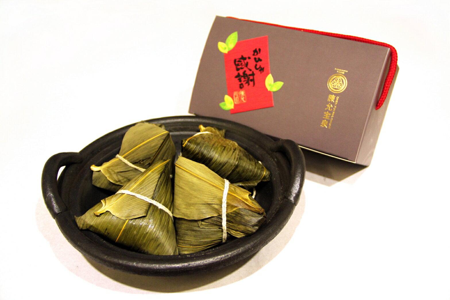 陳允寶泉特級鮮肉粽 0