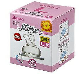 『121婦嬰用品館』辛巴 防脹氣寬口十字奶嘴 L 4入 1