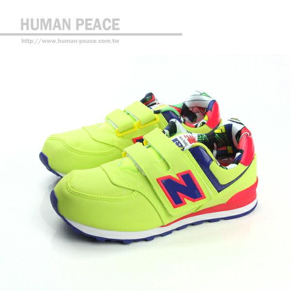 New Balance 574系列 運動鞋 黃 大童 no653