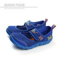 New Balance 美國慢跑鞋/跑步鞋推薦New Balance 207系列 涼鞋 藍 中童 no713