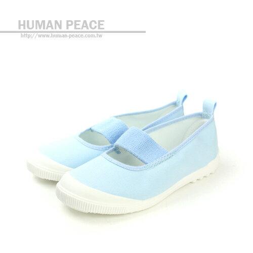 MoonStar 帆布 舒適 鬆緊 好穿脫 健康室內鞋 水藍 童 no832