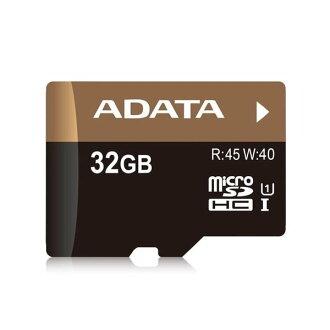 *╯新風尚潮流╭*威剛記憶卡 microSDHC 32G 32GB C10 U1 讀45寫40 AUSDH32GUI1CL10-RA1