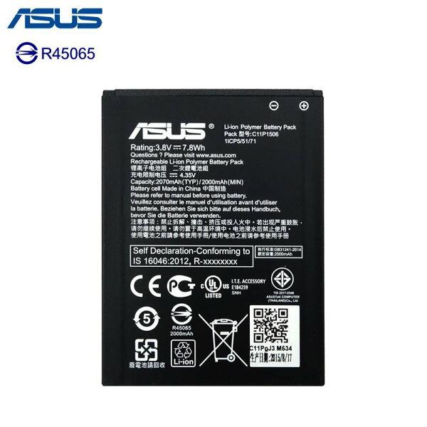 ASUS 華碩 原廠公司貨 5吋 ZenFone Go ZC500TG 原廠電池 C11P1506 2000mAh/TIS購物館