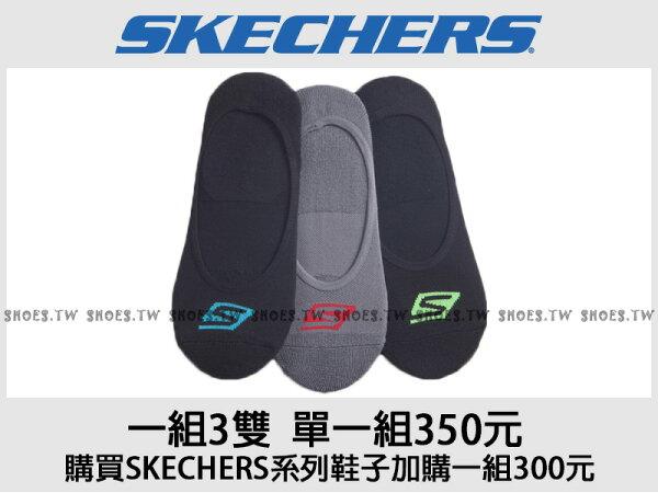 Shoestw【S101590-008】SKECHERS 隱形襪 GoWalk系列專用 男生 一組三雙 特價350元