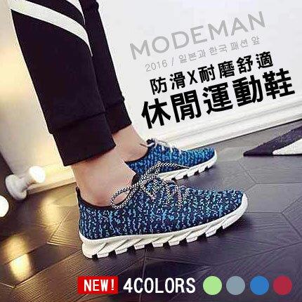 街頭時尚防滑耐磨舒適長跑休閒運動鞋