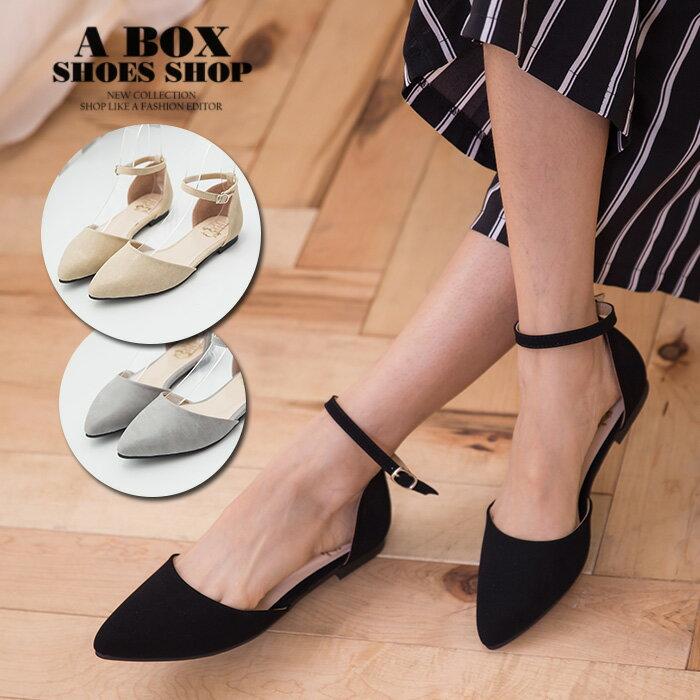 格子舖*【KT5138】MIT台灣製 氣質時尚名媛款 磨砂皮革 尖頭包鞋 繞踝瑪莉珍鞋 3色 0