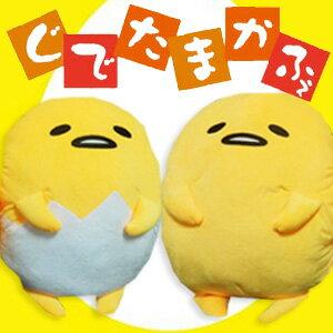 美麗大街【1016012601-18】蛋黃哥 插手枕 抱枕18吋 暖手枕