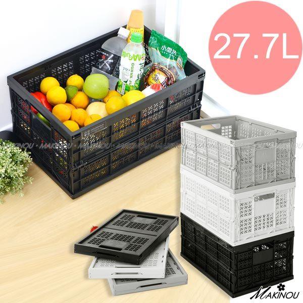 收納籃|日本MAKINOU-收納籃-0277荷重摺疊收納籃-MIT|日本牧野 塑膠收納箱物流籃 MAKINO