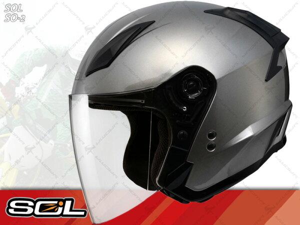 SOL安全帽|SO-2 / SO2 鈦金【簡約輕化.可加下巴】 半罩帽 『耀瑪騎士生活機車部品』