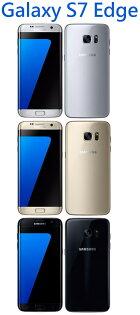 【原廠現貨】三星 Samsung Galaxy S7 Edge 八核心 5.5吋 4G/32G 4 LTE 智慧型手機●IP68 生活防水防塵●紋辨識器●(送原廠無線充電板)
