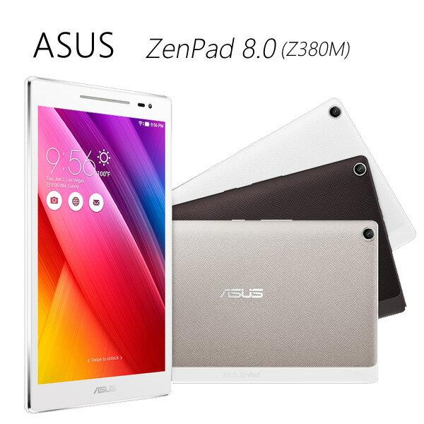 ASUS ZenPad 8.0 我的追劇神器 (Z380M)~送螢幕保護貼+書本式皮套