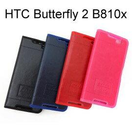 ~Dapad~石紋後扣側掀皮套 HTC Butterfly 2 B810x ~  好康折扣