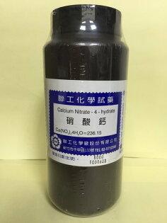 [東昇]硝酸鈣 聯工出品