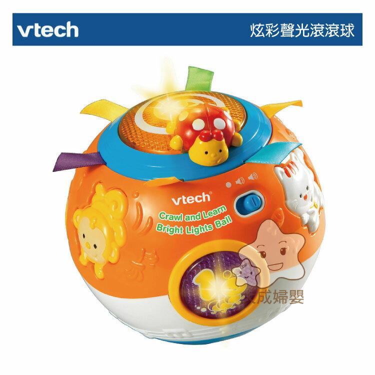 【大成婦嬰】美國 Vtech baby 炫彩聲光滾滾球 (47313) 教導寶寶認識動物及聲音 公司貨 0