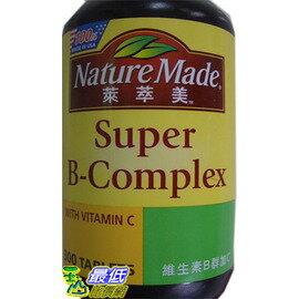 [促銷到5月27日] COSCO Nature Made 萊萃美 維生素B群加C Super B-Complex(300顆) -C134845