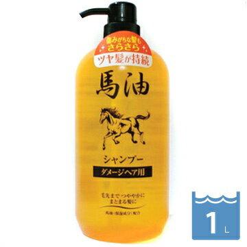 【日本 Junyaku】 天然保濕馬油洗髮精-1000ml